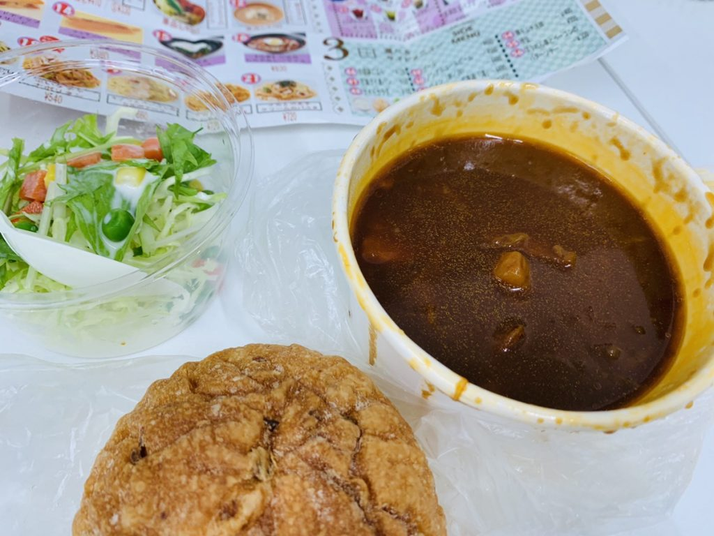 ベリーベリースープ アパホテル東新宿店