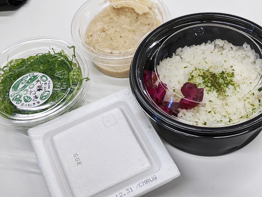 最強・納豆ねばとろ飯 For Strength! Sticky Natto & Grated Yam Rice